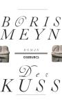 zwischen-kunstprosa-und-liebesroman-der-kuss-von-boris-meyn-erscheint-im-september-bei-osburg